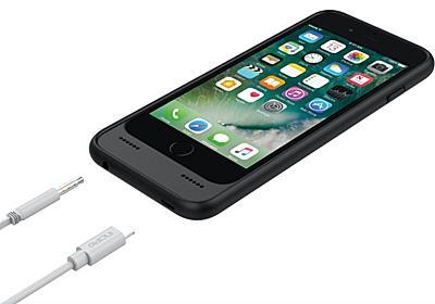iPhone7/7 Plusに3.5mmジャックを追加するケースがIncipioとGriffinから登場 | iPod LOVE