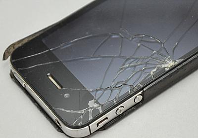 「iPhoneが自転車の下敷きに」「防水スマホでプールに入ったら……」――あなたに起こった「スマホ悲劇」を教えてください (1/2) - ITmedia Mobile
