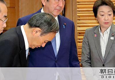 首相、数兆円の経済対策を指示 効果を疑問視する声も:朝日新聞デジタル