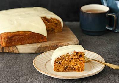 根強い人気の「キャロットケーキ」レシピ! 本格的なカフェの味が家庭でも再現できる5つのポイント - dressing(ドレッシング)