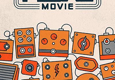 ギターエフェクター映画『The Pedal Movie』予告編映像公開 ケヴィン・シールズ、スティーヴ・ヴァイ、J・マスシス他 - amass