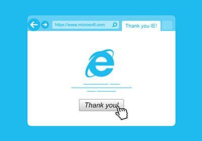 今後LIGが制作するWebサイトは、Internet Explorerの対応をやめます。 | 株式会社LIG