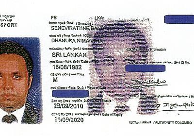 大使館も本人と認めるスリランカ人を「他人」だとして収容する日本。このままでは生涯収容の可能性も!? | ハーバービジネスオンライン