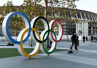新型コロナ: 東京五輪、外国客を大規模受け入れ アプリで感染対策: 日本経済新聞