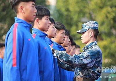 「サッカーは戦争」を地で行く中国のトレーニングが波紋 写真11枚 国際ニュース:AFPBB News