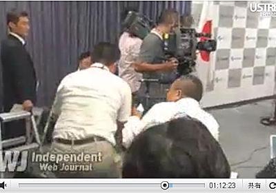 速報!大スクープ!!鉢呂大臣辞任会見での「やくざ記者」が誰なのか判明しました。動画あり・写真あり - みんな楽しくHappy♡がいい♪