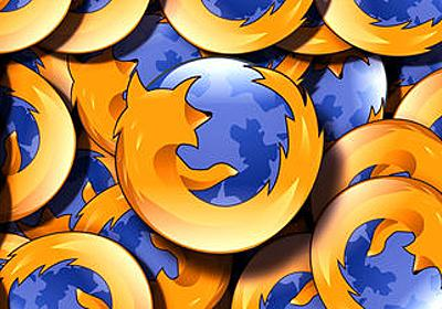 Firefox 67には次世代コーデック「AV1」の世界最速デコーダーが採用されている - GIGAZINE
