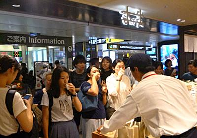 東京駅、広がる「地下」の経済圏 歩行者天国18キロ  :日本経済新聞