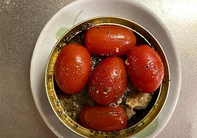 ハウス食品のやべえ粉でバーニン!!ワイルドサバ缶アヒージョ - シン・春夏冬広場