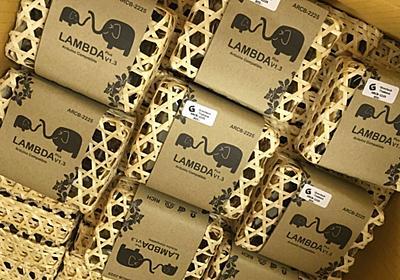 かわいく見えてストロングなArduino互換基板 Lambda Plus発売 | スイッチサイエンス マガジン