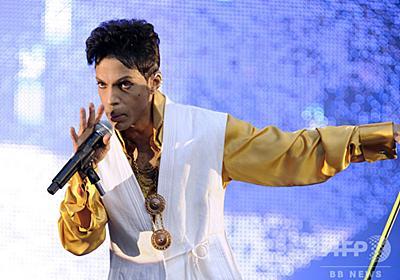プリンスさん遺族、トランプ氏に抗議 集会での楽曲使用直ちに中止を 写真1枚 国際ニュース:AFPBB News