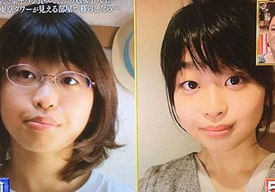 """観察 #50日間で女性の顔は変わるのか 「日本一金のかかる街に引っ越し」「美男子4人に手取り足取り」「世界中が憧れる""""アレ""""にハマる」 - Togetter"""