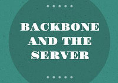 Understanding Backbone.js and the Server