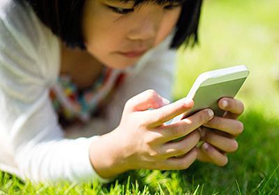 無料なら違法もいとわない--「動画はテレビよりネット」の高校生 - CNET Japan