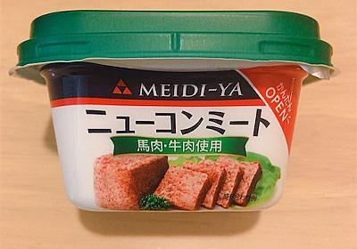 210127:高級コンビーフ - おいしいダイエット!オートミール中心ゆる糖質オフ