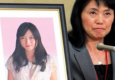 24歳東大卒女性社員が過労死 電通勤務「1日2時間しか寝れない」 クリスマスに投身自殺 労基署が認定(1/2ページ) - 産経ニュース