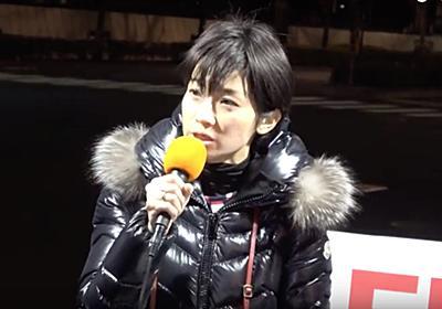 望月記者ら抗議デモ、底なしの底抜け感を笑う – アゴラ