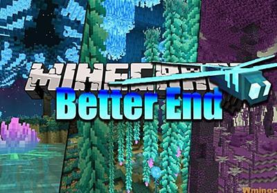 Download Better End Mod 1.16.4 and 1.16.3 | Minecraft mods, Minecraft, World