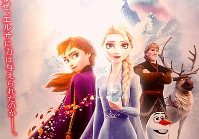 アナと雪の女王2の世界を少しだけ体験〜有楽町マルイ〜 - せいらのますますHappy Diary♫