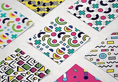 POPなカラーが目を惹く8bitの幾何学的パターンセット「8-bit Memphis Patterns Pack」   DesignDevelop