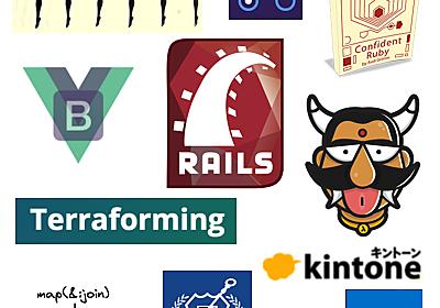 週刊Railsウォッチ(20180806)Rails 5.2.1.rc1リリース、Railsガイド日本語版が5.1に対応、Regexp#match?ほか