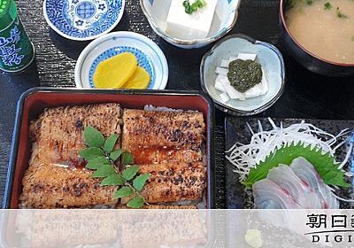 土用の丑、うな重じゃなく「ハモを!」 漁師食堂がPR:朝日新聞デジタル