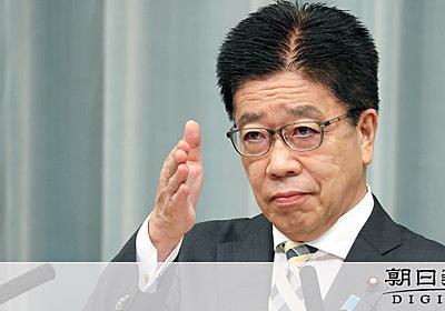 政府与党のコロナ会議「議事録作成、考えてない」加藤氏:朝日新聞デジタル