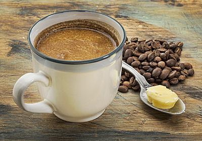 バターコーヒーは危険?効果的な作り方と飲み方でダイエット! - りこぴんのココカラ上がる話♪