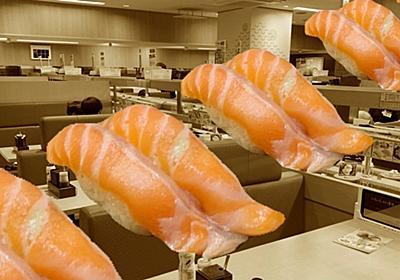 近所の寿司屋のクーポンを記録し続けて3年が経った|岡田 悠|note