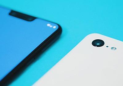 グーグルの「Pixel 3」は、こうしてシングルカメラで画質を引き上げた|WIRED.jp