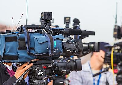 哲学者ノーム・チョムスキーのメディア「プロパガンダモデル」 - スウェーデン 福祉大国の深層 続報!