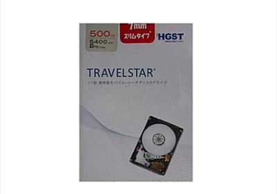 Amazon.co.jp: HGST Travelstar パッケージ版 2.5inch 500GB 8MB 5400rpm 7mm SATA3.0Gb/s 0S02598: Personal Computer