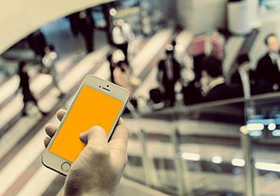 FREETELの下り通信速度がやばいことに!楽天モバイルは事業を引き継いで大丈夫なの? - ANAマイルとiPhoneポイントで