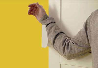家具をもっとインクルーシブに。障がい者の日常を変えるイケアのプロジェクト「ThisAbles」 | 世界のソーシャルグッドなアイデアマガジン | IDEAS FOR GOOD