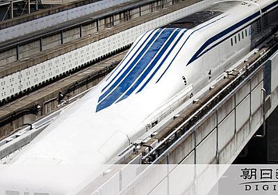 リニア開業遅れの懸念 愛知側「国が調整やらないかん」:朝日新聞デジタル