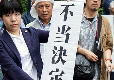 袴田事件「再審請求棄却」なのに「死刑執行は停止」 背景にあるのは政権への不信? - 弁護士ドットコム