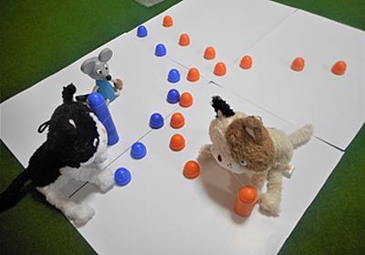 囲碁のルールをこれ以上ないくらい分かりやすく解説してみる。その2 - 遊びの教室とまとくんブログ