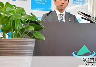 小泉環境相の部屋に除染土の鉢植え 「理解広げたい」:朝日新聞デジタル
