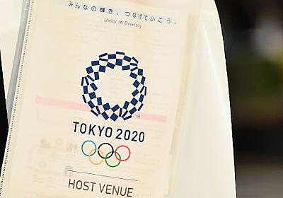 なぜ世界のメダリストたちは東京五輪に「強烈抗議」したのか(岡田 千尋) | 現代ビジネス | 講談社(1/4)