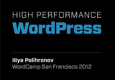 High Performance WordPress