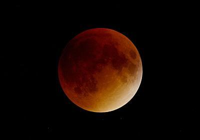 31日はスーパーな皆既月食、35年ぶり | ナショナルジオグラフィック日本版サイト