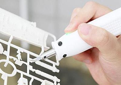 """プラモデルの""""バリ""""取りに、秒間4万回の振動で摩擦係数を最小化して切断できる「DIYカッター」 - 家電 Watch"""