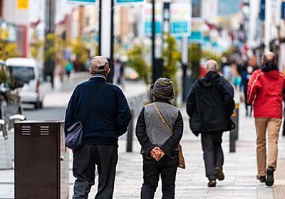 新型コロナで外出自粛でも「買い物・旅行」、60代が最も活発――若者は自粛傾向だが…… (1/2) - ITmedia ビジネスオンライン