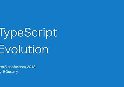 TypeScript Evolution - Speaker Deck