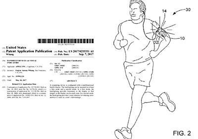 アップル、iPhoneをランニングライト化する特許を出願--ランナーの安全確保に - CNET Japan