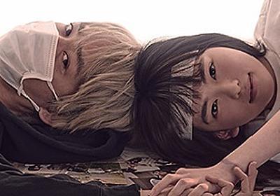 『幸色のワンルーム』放送中止に批判の嵐……弁護士・太田啓子氏が「誘拐肯定」の意味を語る|サイゾーウーマン