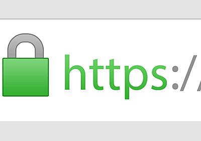「バグの影響で特定のサーバー証明書を失効させる」とLet's Encryptが発表、影響を受けるのは全体の2.6% - GIGAZINE