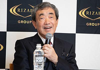 カルビー松本会長、RIZAPグループ入りを語る:日経ビジネスオンライン
