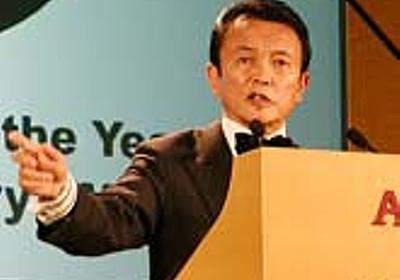 痛いニュース(ノ∀`) : 安倍首相辞任でアニメ企業の株価上昇 「ローゼン麻生」に期待か - ライブドアブログ