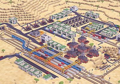 資源の採掘や輸送で街を成長させる経営シム『Voxel Tycoon』Steam早期アクセス開始 | Game*Spark - 国内・海外ゲーム情報サイト